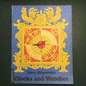 英文版《钟表》