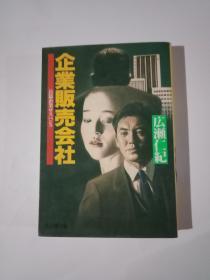 日本原版 见图