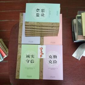 上海市家庭教育系列教材    家风,家政,家训系列丛书     全套十本  有光盘   孩子的教育与家庭教育有很大关系!本系列家教丛书希望能帮到您!
