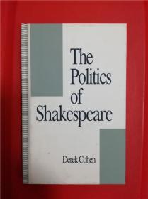 The Politics of Shakespeare (莎士比亚之政治学)研究文集