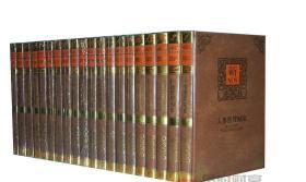 新管理制度百科全书(赠光盘20张)    9D23d