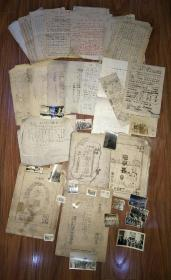 红色文献:1946、1947、1948、1949年等齐齐哈尔解放区红色文献一批(收手稿、照片、剧本、歌单等)/ZL001