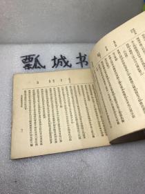 水彩画风景写生法(民国十二年)
