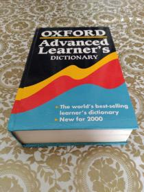 OXFORD Advanced Learners DICTIONARY New for 2000