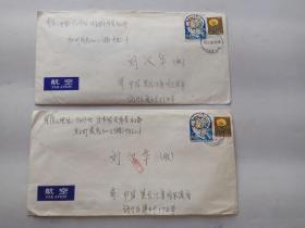 航空实寄封 粘日本邮票 内有信函2个封合售!