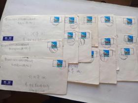 航空封实寄封 粘日本邮票 内有信函14个封合售!