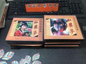 VCD 中国古代文学巨著  红楼梦 1-15一套全(15盒一套全合售)