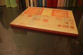 香港 佳士得 2000年10月30日 日本福寿堂收藏中国古代书画精品选 附成交单