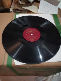 老唱片,舞曲,《花鼓词》,安徽名歌。《霍拉舞曲》,苏联舞曲。