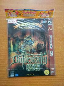 游戏光盘:魔石 简体中文版  2008年超级大作 2DVD