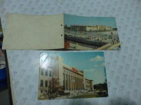 早期中国革命博物馆和中国历史博物馆明信片+贺卡 2张合售