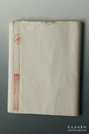 2912 四尺四开旧宣纸 共100张
