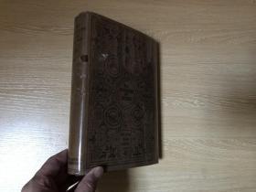 (预售)The Kingdom of Books  威廉·达那·奥科特《书的王国》,多插图,著名洋书话,精装毛边本,1927年老版书