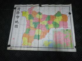 菏泽市地图1995年(98cm*76cm)