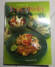 THE BEST OF THAIDISHES Sisamon Kongpan(泰国最好的饭菜)
