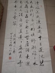邓正明(书法)