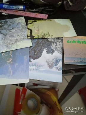 明信片【山上寄情】4张