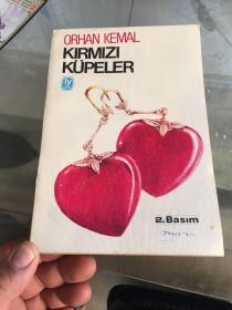 KIRMIZI KUPELER ORHAN KEMAL