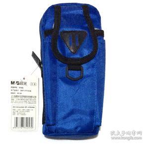 晨光(M&G)APB93906  炫色運動筆袋  滌綸筆袋  文具盒