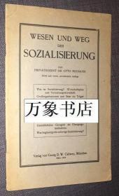 Otto Neurath   纽拉特  :   Wesen und Wege der Sozialisierung  原版平装本 1919年   私藏品好