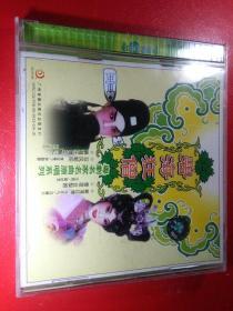 CD---粤剧名家名曲原唱系列《碧海狂僧》广州音像出版社