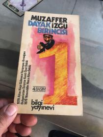 MUZAFFER DAYAKIZGU BIRINCISI