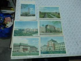 早期  中国人民邮政美术明信片    6张 彩色版