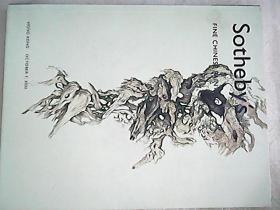 苏富比 Sothebys FINE CHINESE PAINTINGS Hong Kong Monday ,October 7 2006 001