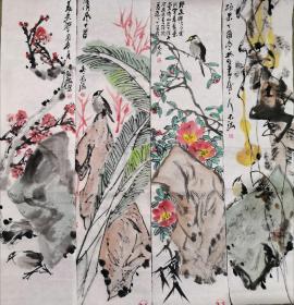 周长海绘画作品四条屏        周长海