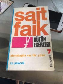 SAIT FAIK