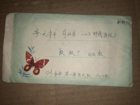 80年代实寄封  重庆寄往天津  带信 贴有旦角8分邮票