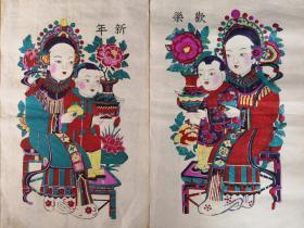 精美白绵纸版画!!清代版80年代印潍县杨家埠木版年画社出品*欢乐新年一对