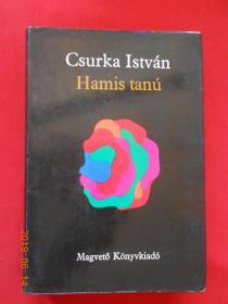 Csurka István Hamis tanú
