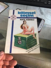 BILIMSEL SECIM