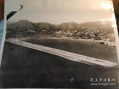 五十年代香港九龍建設新機場跑道航空新聞照大尺寸老照片一張