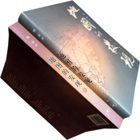 地图的发现 地图的发现续集 全2册 杨浪 正版