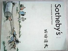 香港苏富比MAY 1,2005 SOTHEBYS 001