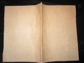 中共中央文件内页多划线   1963.翻印   品见图