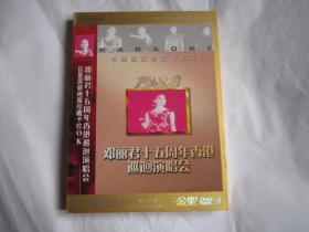 CD 光盘  唱片.    邓丽君十五周年香港巡回演唱会    .  实物照片