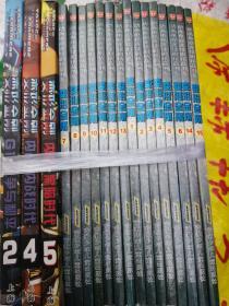 变形金刚最新版1-15 册+内战黑暗时代5+内战时代4+战争与和平2册