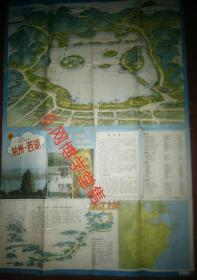 新杭州西湖 杭州交通图