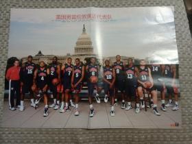 海报 美国男篮伦敦奥运代表队,法国男篮伦敦奥运代表队(灌篮赠送)