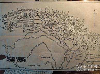 民国香港中区英文地图一份(出自九龙景星戏院介绍图册)