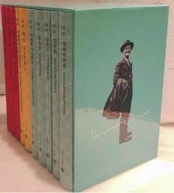 黑塞文集(10卷)