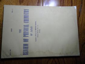 THE REVIEW OF PHYSICAL CHEMISTRY OF JAPAN[1965.01 VOL.35]
