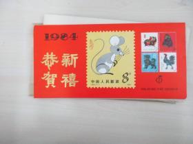 1984年邮票图片台历一个(全) 邮票图标图片 尺寸18/13厘米