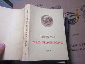 TUYEN TAP MAO TRACH-DONG TAP 1  2458