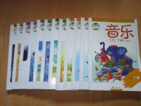 辽海版小学音乐(简谱)课本【全套12本 2012年~2014年版】