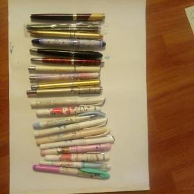 钢笔20支共售。其中永生钢笔两支(一只是新的未开封),兰花瓷一只,烂笔头863一只。试用笔尖功能正常。