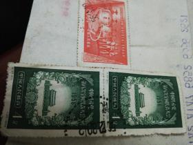 邮票中国共产党第八次全国代表大会2张、开展技术革新运动,加速社会主义工业化的进程1张,三张合售